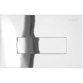 Placca 1 Tasto Pucci Serie Sara Linea CromataART.80130662